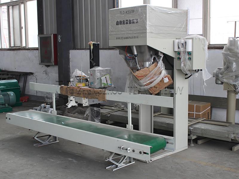 Fertilizer packing machine (2)