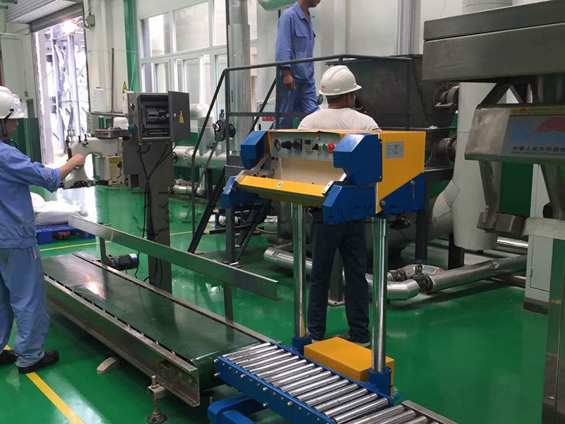 Fertilizer packing machine (4)