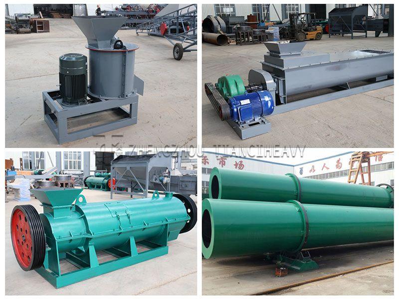 Organic fertilizer production equipment (5)