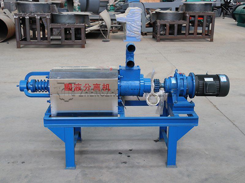 Solid liquid separator (7)