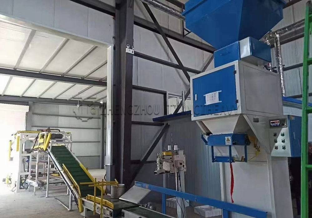 Fertilizer packaging machine (2)