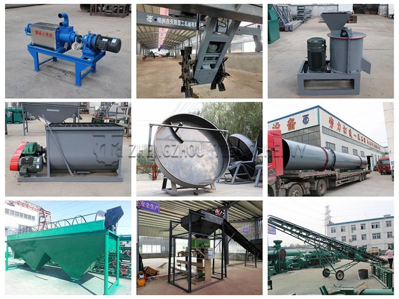 Organic fertilizer production line (2)