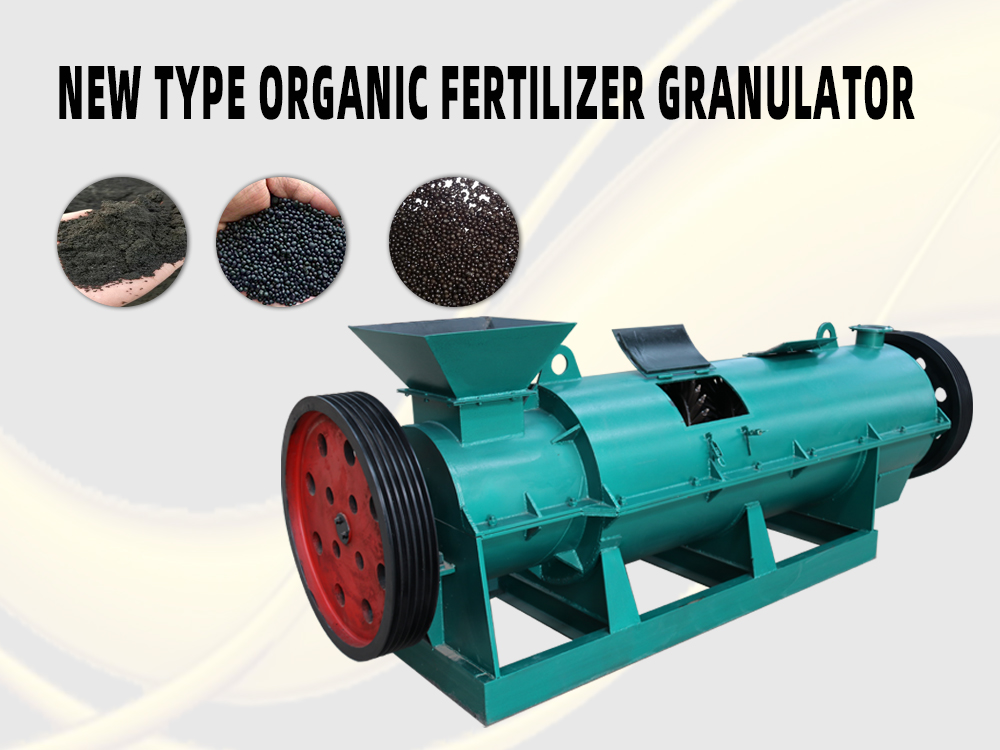 New type organic fertilizer granulator