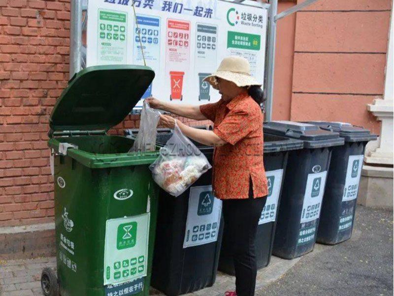 Food waste processing organic fertilizer