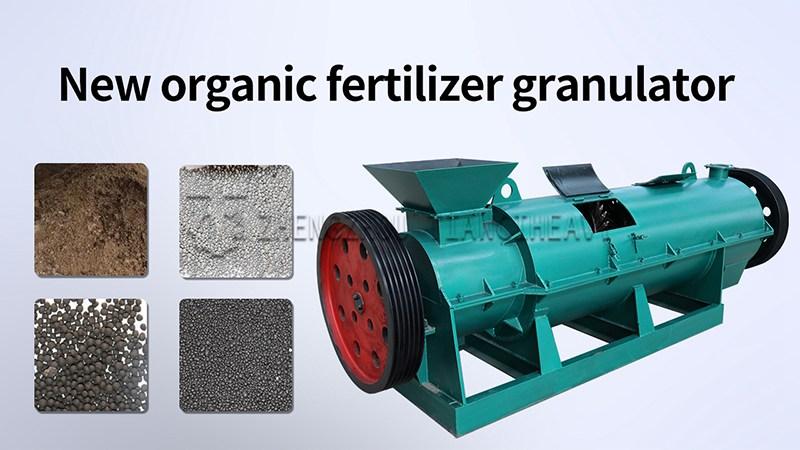 New organic fertilizer granulator